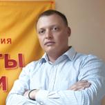 Сергей Скороспелкин