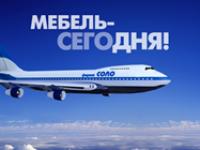 Фирма СОЛО 1