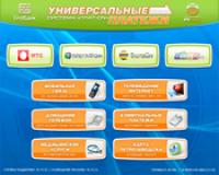 Рукард-Петрозаводск превью 4
