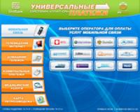 Рукард-Петрозаводск превью 3