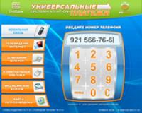 Рукард-Петрозаводск превью 2