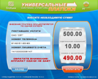 Рукард-Петрозаводск превью 1