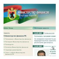 Минифин РК_icon.png