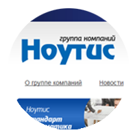 Ноутис_icon.png