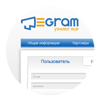 Egram_icon.png