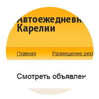 Автоежедневник_icon.png