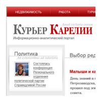 КурьерКарелии_icon.png