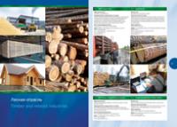 Бизнес-инкубатор каталог экспортеров 12м
