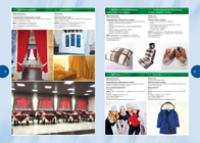 Бизнес-инкубатор каталог экспортеров 16м