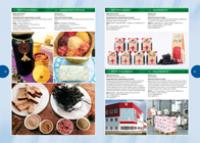 Бизнес-инкубатор каталог экспортеров 18м